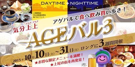 agebar3_image_450